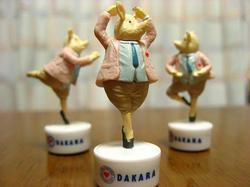 Dakara_2
